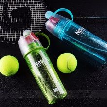 Spray Sport Bottle