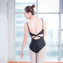 Criss Cross Leotard